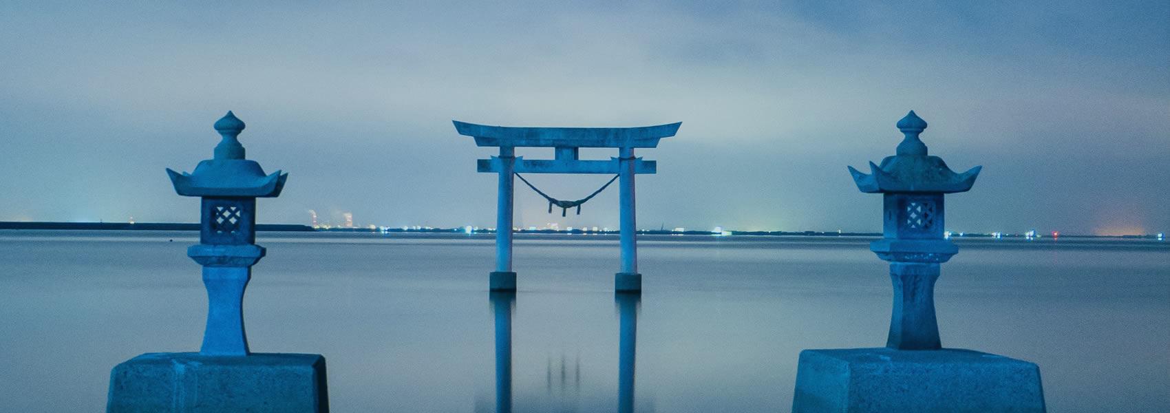 image japan