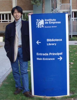 Masahiro Kirukawa at IE Library