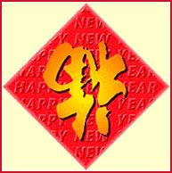 logo_china2.jpg